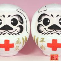 犬好きな取引先へのプレゼント:病気平癒