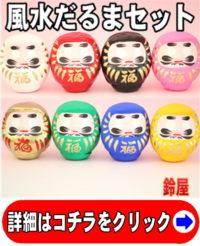 取引先の外国人に喜ばれる日本のお土産