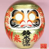 取引先への長寿祝い:米寿